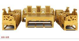 金丝楠家具,卷书沙发,金丝楠木明清古典中式客厅高档红木家具十件套