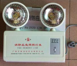 平安/桂安消防应急灯 PA-ZFZD-E2W-DT1应急照明灯 消防应急灯