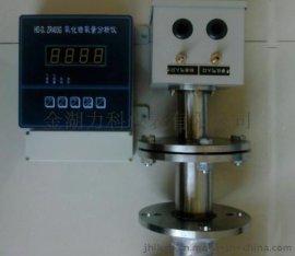 氧化锆氧量分析仪 氧化锆显示器