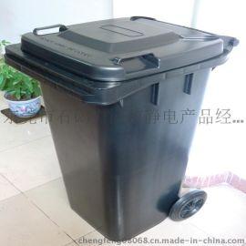防静电带盖360升黑色垃圾桶, 防静电垃圾箱 。