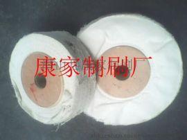 钢管鞋厂内孔清洗抛光棉布轮 毛刷轮 柔软耐用纯棉布布轮 抛光轮