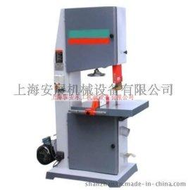 上海安展mj345带锯机报价、苏州带推台带锯机、数控带锯机非标定制、原木带锯机