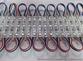 厂家直销发光字  LED模组光源