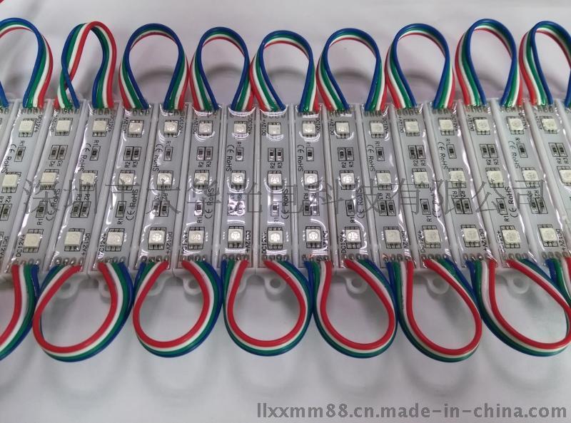 厂家直销发光字专用LED模组光源