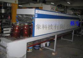6015C风干式烘干线IR隧道炉高温隧道炉UV光波炉微波炉