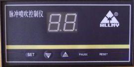 AMF电磁阀脉冲喷吹控制仪