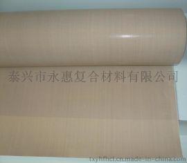 进口单面带胶高温布 铁 龙胶布 特 龙胶带 表面不粘布