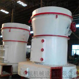 卓航机械5R雷蒙磨 超细磨粉机