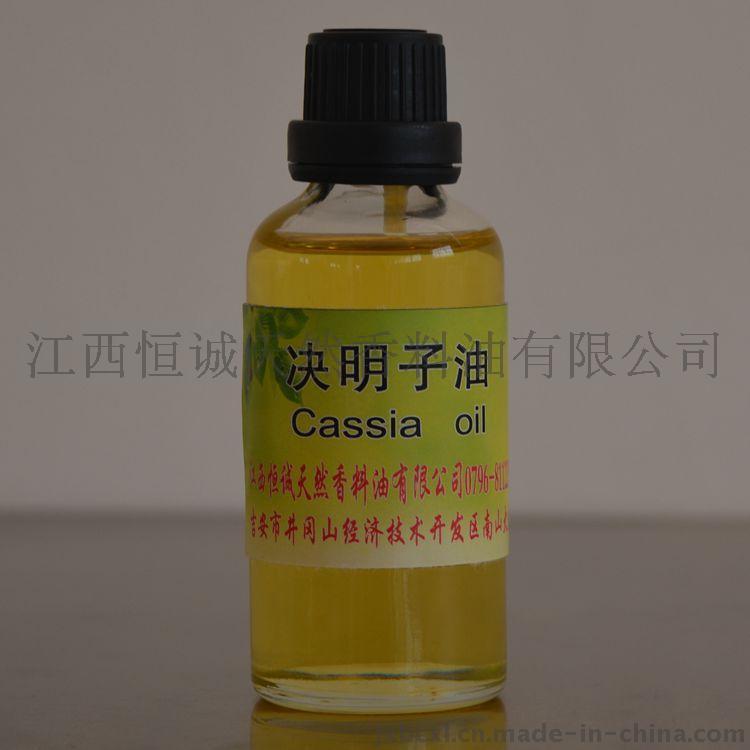 生产纯天然植物精油 决明子油