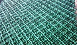 旭焱**浸塑美格网菱形孔防护网花边网