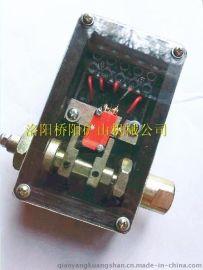 厂家销售**现货TS249闸瓦间隙开关保护装置