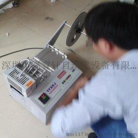 东莞切管机电脑全自动切带机 魔术贴拉链织带鞋带丝带商标裁剪机