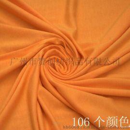 针织人棉面料 日本棉 单面弹力汗布 保暖内衣睡衣面料