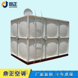 玻璃钢消防水箱家用水箱SMC模压水箱搪瓷不锈钢水箱组合式水箱板