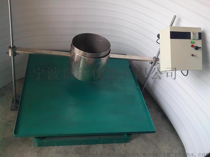 散裝固體顆粒物料流動測試方法