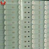 3030漫反射 廠家直銷專業燈條 中高端 高亮廣告燈箱