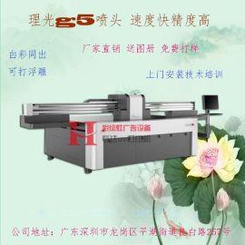 理光G2220uv打印机 墙体彩绘机器 玻璃电视背景墙UV平板打印机 玻璃万能打印机