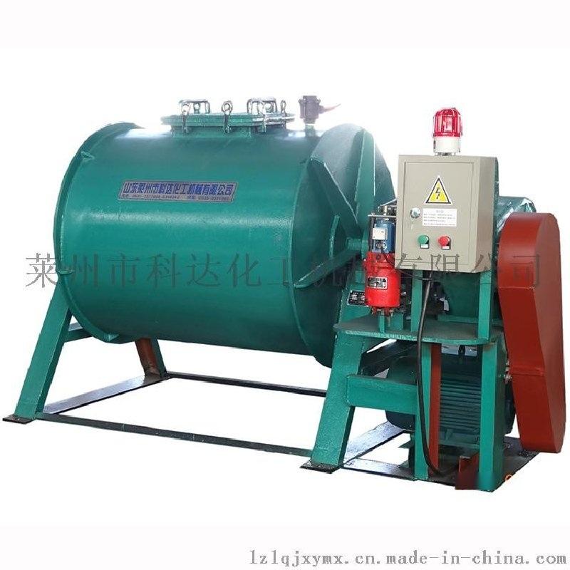 研磨机 卧式球磨机干粉研磨 莱州科达化工机械