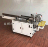 科锐机械 KR-FK120-推包封口机 全自动热熔胶封口机 河北封盒机 泉州推包机