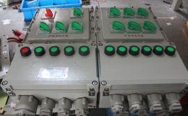 供应供应CBP51-DIP系列粉尘防爆配电箱