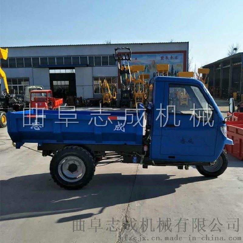 厂家直销柴油农用三轮车自卸式工程车
