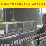 中型番茄饮料加工生产线 全自动西红柿饮料灌装机(欢迎询价)