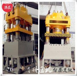 江苏油压机,铝材挤压机,四柱双动油压机,100吨