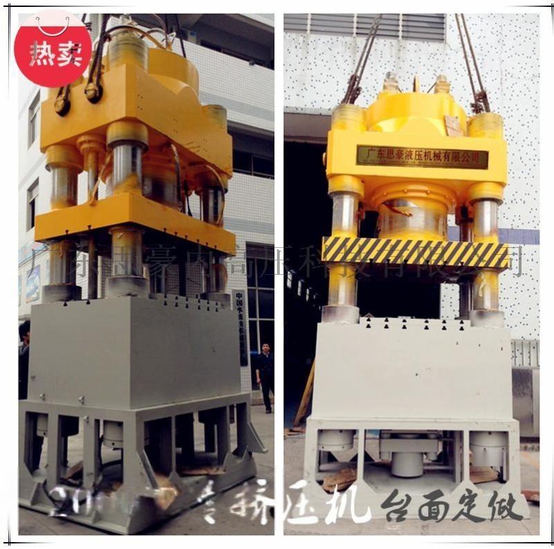 江蘇油壓機,鋁材擠壓機,四柱雙動油壓機,100噸