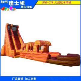 佳士帆pvc大型儿童充气玩具火焰纹游乐设备水池充气滑梯