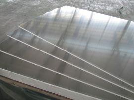 深圳6061铝板生产厂家,东莞亮面铝板 镜面铝板 拉丝铝板价格