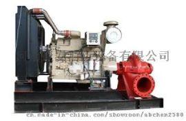 XBC系列柴油机消防泵组  生产厂家  核心消防泵研发