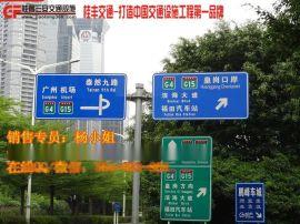 交通标志牌解除限速标志是解除**限速还是**限速