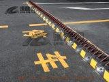 湖北武汉阻车器 防冲撞路障机 破胎器 专业防冲撞路障机