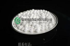 博迈陶瓷95(%)φ0.4-6mm氧化锆珠