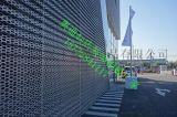一汽奥迪4s店外墙装饰网厂家-奥迪汽车门头装饰铝板