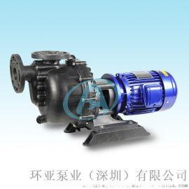 AD-50032 PVDF材质 自吸泵 大头泵 耐酸碱泵 耐腐蚀泵 泵浦厂家