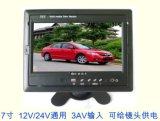 7寸车载显示器(GD-0701)自动切换倒车影像