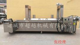 全自动连续式温控油炸机|油水混合油炸机厂家