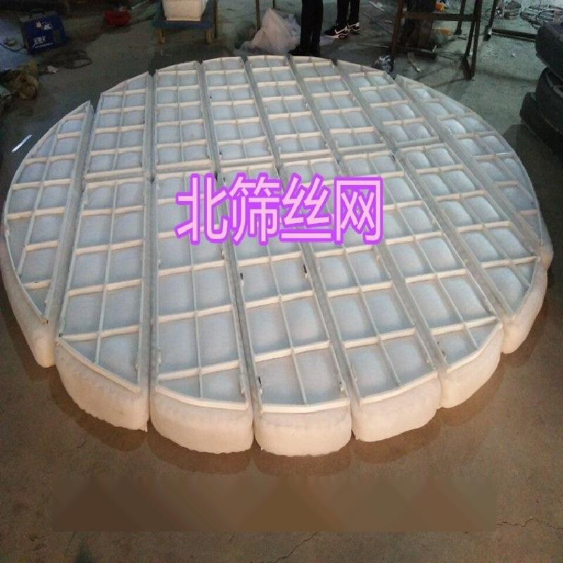 北筛 丝网除沫器  标准型金属丝网除沫器