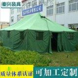 【秦兴】大量提供 军绿支杆单帐篷 户外遮阳帐篷 野营夜晚保暖帐篷