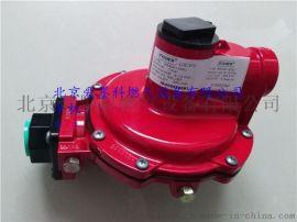 费希尔R622H-DGJ液化气减压阀