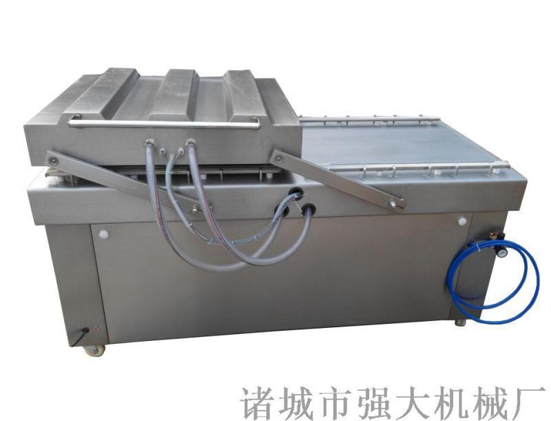 强大机械专业制造杂粮大米真空包装机