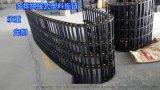 塑料拖链 尼龙拖链 线缆防护拖链 线缆防护线槽 工程拖链 工程塑料拖链 承重型拖链 坦克链等