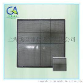 江苏苏州G2铝框耐洗防尘初效尼龙过滤网 中央空调板式尼龙网过滤器