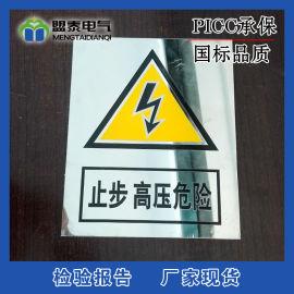 不锈钢丝印警示牌 道路指示牌 PVC搪瓷警示标牌