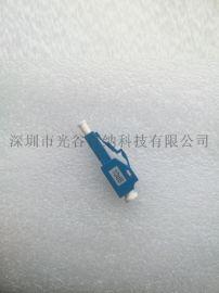 F&VLC1-40DB单模阴阳光纤衰减器