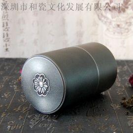 纯锡茶叶罐采菊冬篱中式锡罐金属密封罐新款高档礼品