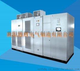 水泵配套用哪種高壓變頻器比較好10KV變頻櫃廠家