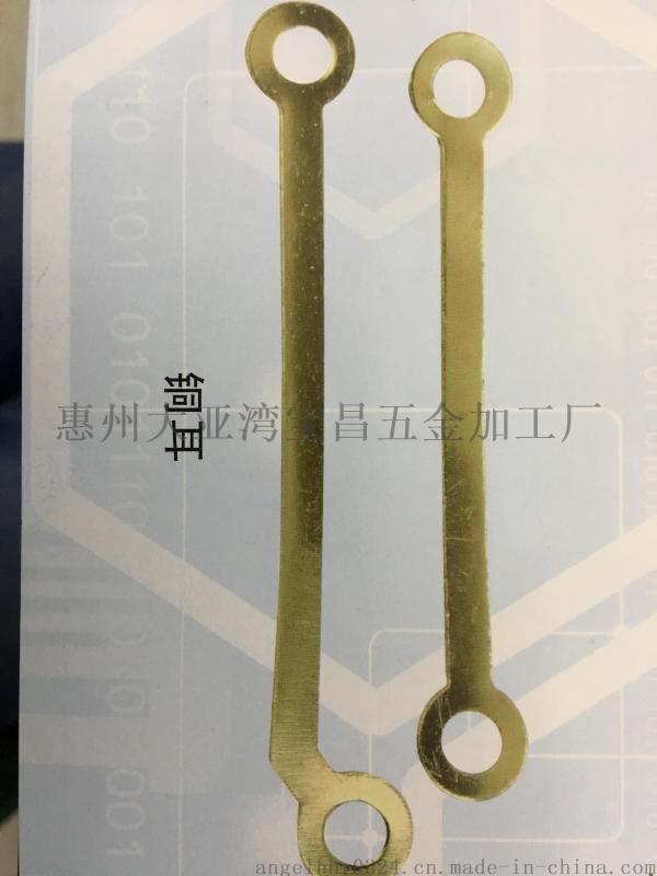 铜耳    铜接线端子   铜垫片