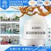 补水保湿淡化细纹修复霜oem贴牌加工膏霜生产厂定制